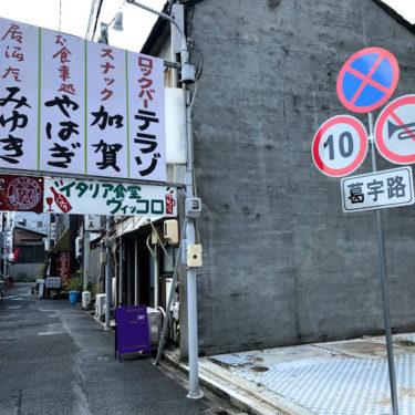 名古屋市が新年度当初予算案にトリエンナーレ費用計上せず