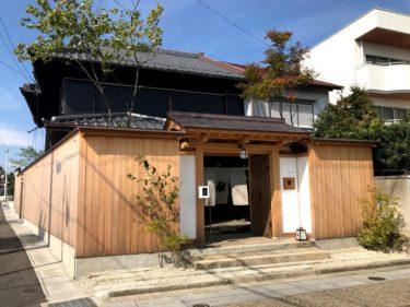 編む—桑名・MARUYO HOTELにて Gallery NAO MASAKI