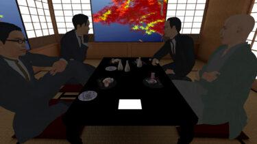 ホー・ツーニェン『ヴォイス・オブ・ヴォイドー虚無の声』展 10月に京都で開催